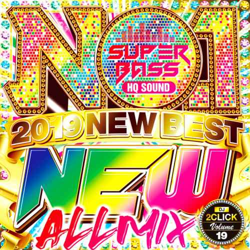 2019春夏曲盛りだくさん!【洋楽CD・MixCD】No.1 Super Bass 2019 New Best / DJ 2Click【M便 2/12】