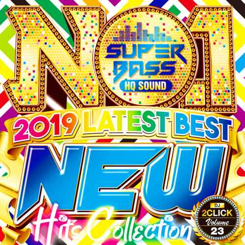 今旬なヒット曲ベスト♪【洋楽CD・MixCD】No.1 Super Bass -New Hits Collection- / DJ 2Click【M便 2/12】