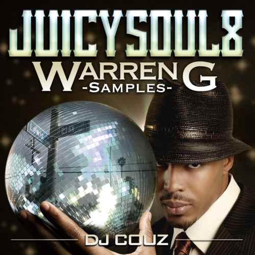 全てのWarren Gファンに贈る大人のBGM!【洋楽CD・MixCD】Juicy Soul Vol.8 -Warren G Samples- / DJ Couz【M便 2/12】