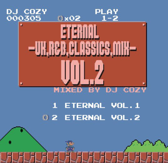 UK・R&B・クラシックスEternal -Uk,R&B,Classics- Vol.2 / DJ Cozy