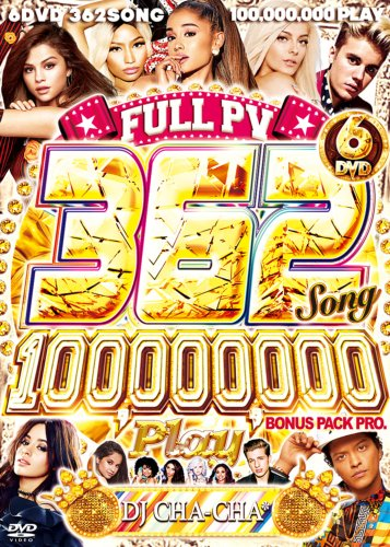 メガトン級!6枚組DVD!【洋楽DVD・MixDVD】6DVD 362Song 100,000,000 Play #Bonus Pack Pro. -All Full PV- / DJ Cha-Cha*【M便 6/12】