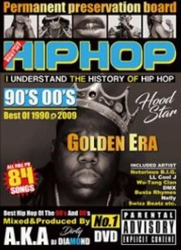 Hiphopの歴史を振り返る超絶企画!!! 洋楽DVD MixDVD Hiphop 90's 00's Golden Era / DJ Diamond【M便 6/12】