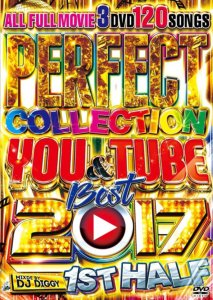 Perfect Collection You & Tuber Best 2017 1st Half / DJ Diggy