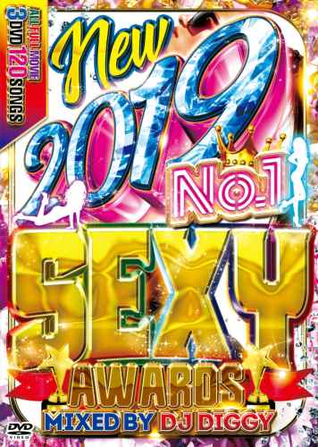 2019年セクシーPV!【洋楽DVD・MixDVD】New 2019 No.1 Sexy Awards / DJ Diggy【M便 6/12】