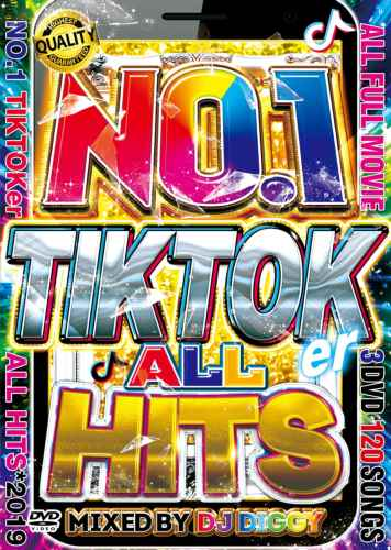 超アゲアゲからメッチャいい曲PV集!【洋楽DVD・MixDVD】No.1 Tiktoker All Hits / DJ Diggy【M便 6/12】