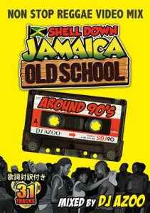 ダンスホールの黄金期!【DVD】Shell Down Jamaica Vol.4 Old School Edition -Around 90's- / DJ Azoo【M便 6/12】