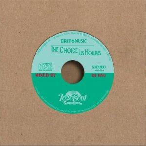 ベテランDJによる渾身のマスターピース!【洋楽CD・MixCD】Drip with Music #8 -The Choice Is Hours- / DJ Ryu【M便 1/12】