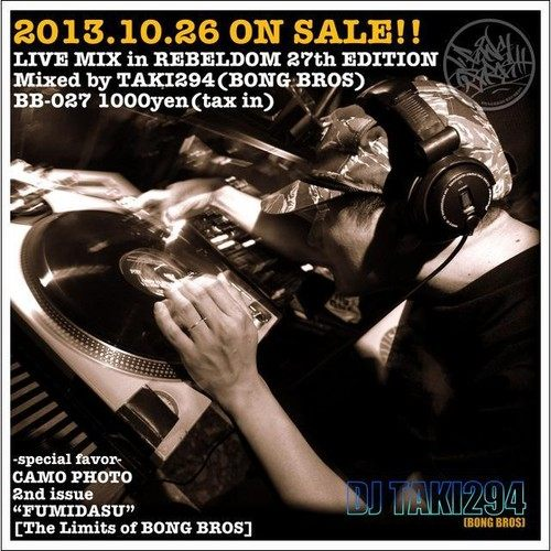 ヒップホップLive Mix in Rebeldom / DJ Taki294
