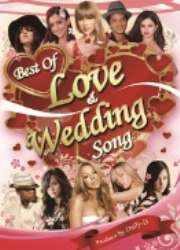 みんな大好き胸キュンLove R&Bが満載!【DVD】Best Of Love & Wedding Song / Duffy D【M便 6/12】
