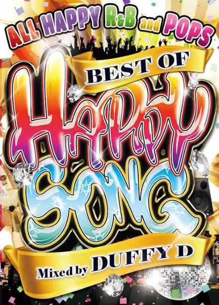 幸せになれるウキウキハッピーソングPV集!【洋楽 DVD・MixDVD・MIX DVD】Best Of Happy Song / Duffy D【M便 6/12】