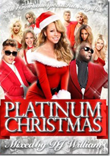 観て聞いて楽しめる!!【DVD】Platinum Christmas / DJ William 【M便 6/12】