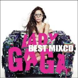 レディーガガBest Mix!!【MixCD】Lady Gaga Best Mix -CD-R- / Tape Worm Project【M便 1/12】