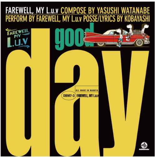レコードGood Day / Farewell, My L.u.v
