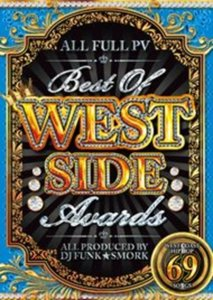 ウェッサイ・ベスト・名曲Best Of West Side Awards / DJ Funk★Smork