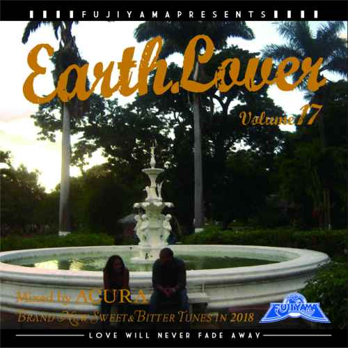 上質なReggae Music!【洋楽CD・MixCD】Earth Lover Vol.17 / Acura From Fujiyama【M便 1/12】