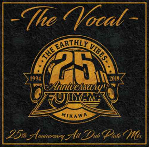 Singers Dubのみ!【CD・MixCD】The Vocal / Fujiyama【M便 2/12】