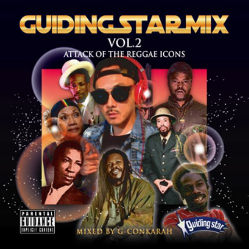 レゲエ・ダブGuiding Star Mix Vol.2 -Attack Of The Reggae Icons- / G-Conkarah