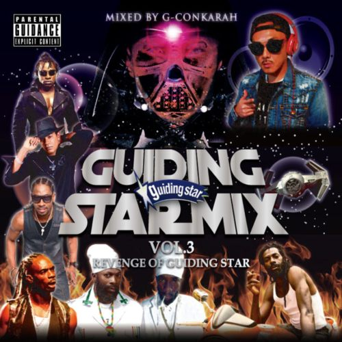80年・90年代・2000年代初期・レゲエ・ダブプレートGuiding Star MIX Vol.3 -Revenge Of Guiding Star- / G-Conkarah