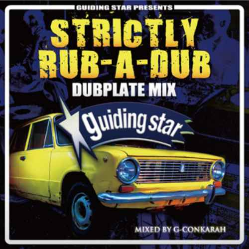 G-Conkarah レゲエ ダブプレートStrictly Rub-A-Dub Dubplate Mix / G-Conkarah
