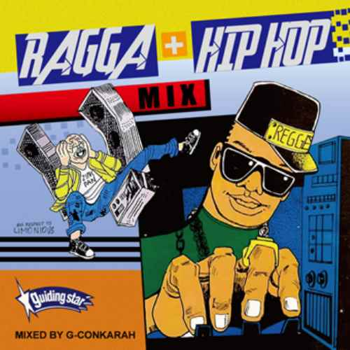 Ragga Hiphopをミックスアップ!【洋楽CD・MixCD】Ragga + HIPHOP Mix / G-Conkarah of Guiding Star【M便 1/12】