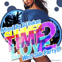 Summer Time Love Vol.2 -West Side Party- / DJ Gokan【M便 2/12】