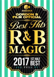 キャッチー&超美メロ曲が満載!【洋楽DVD・MixDVD】R&B Magic 2017 1st Half Best / Gordon S Film【M便 6/12】