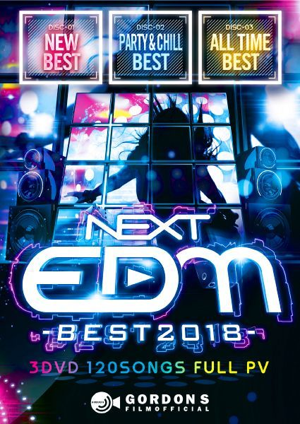 今年もEDMブームは終わらない!【洋楽DVD・MixDVD】Next EDM Best 2018 / Gordon S Films【M便 6/12】
