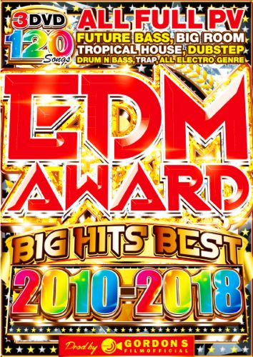 最重要歴代EDMを厳選収録!【洋楽DVD・MixDVD】EDM Award 2010-2018 / Gordon S Films【M便 6/12】