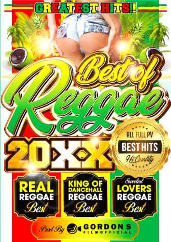 Reggae黄金期特大メガヒットチューン!【洋楽DVD・MixDVD】Best Of Reggae 20XX Best / Gordon S Films【M便 6/12】