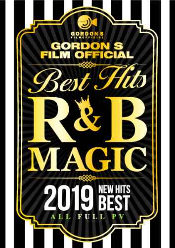女の子に人気のR&B PVベスト!【洋楽DVD・MixDVD】R&B Magic -2019-Best Hits- / Gordon S Film【M便 6/12】