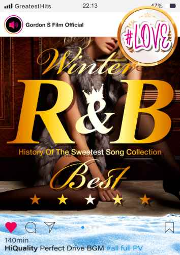 冬に聴きたいLove Song R&Bベスト!【洋楽DVD・MixDVD】Winter R&B Best / Gordon S Film【M便 6/12】