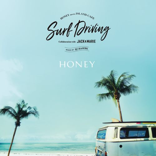 海・ドライブ・サーフHoney meets Island Cafe Surf Driving Collaboration with Jack & Marie / DJ Hasebe