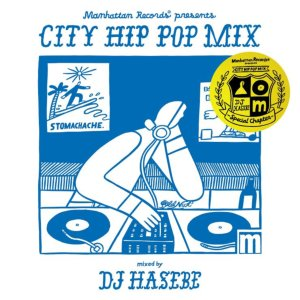 新旧シティ・サウンドをコンパイルした1枚。【CD・MixCD】City Hip Pop Mix -Special Chapter- / DJ Hasebe【M便 2/12】
