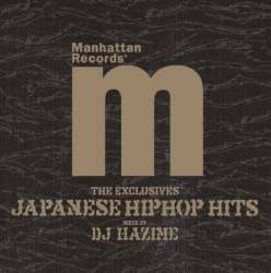 Manhattan Records The Exclusives Japanese Hip Hop Hits / DJ Hazime【M便 2/12】