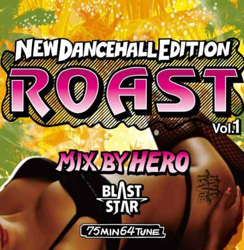 世界でHit中のチューンをテンポよくMix!【洋楽CD・MixCD】Roast Vol.1 -Brand New Dancehall Mix- / Hero Blast Star【M便 1/12】