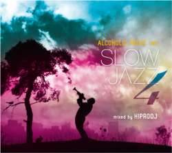 オールジャンル【MixCD】Slow Jazz Vol.04 / Hiprodj【M便 2/12】