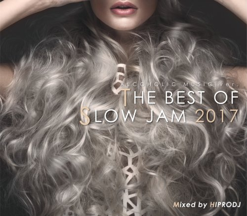 R&B・スロウジャム・おしゃれ・デートAlcoholic Music ver. The Best Of Slow Jam 2017 / Hiprodj