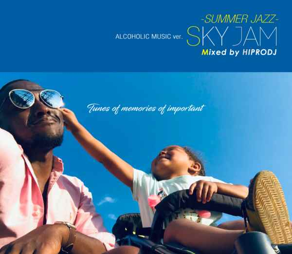 爽快 ラウンジ 癒し BGM 大人Alcoholic Music ver. Sky Jam -Summer Jazz- / Hiprodj