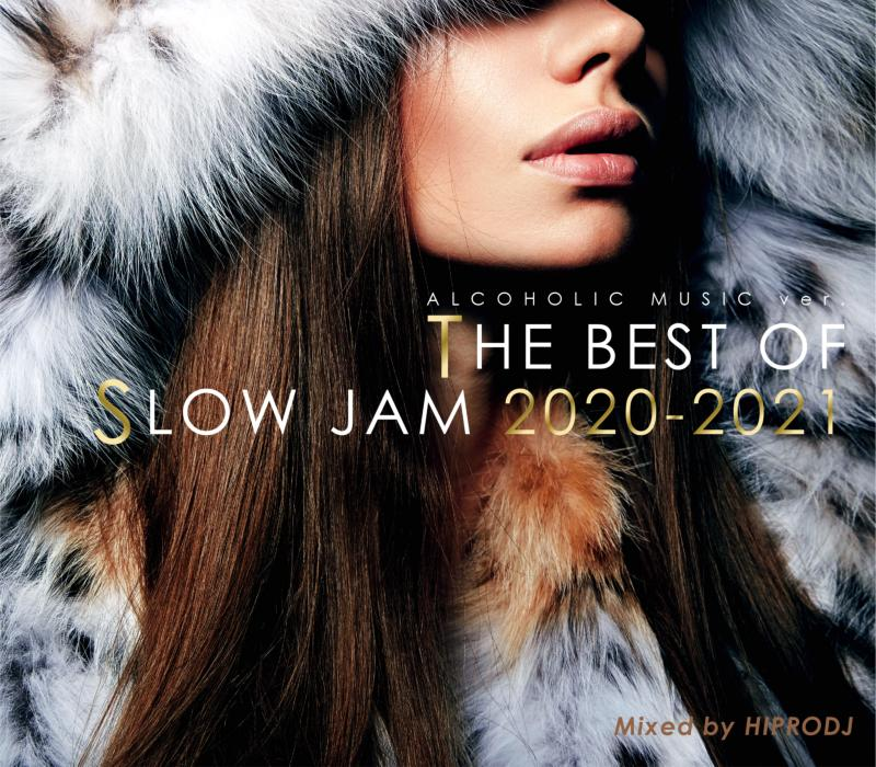 極上スロージャムの2020年ベスト! 洋楽CD MixCD Alcoholic Music Ver. The Best Of Slow Jam 2020-2021 / Hiprodj【M便 2/12】