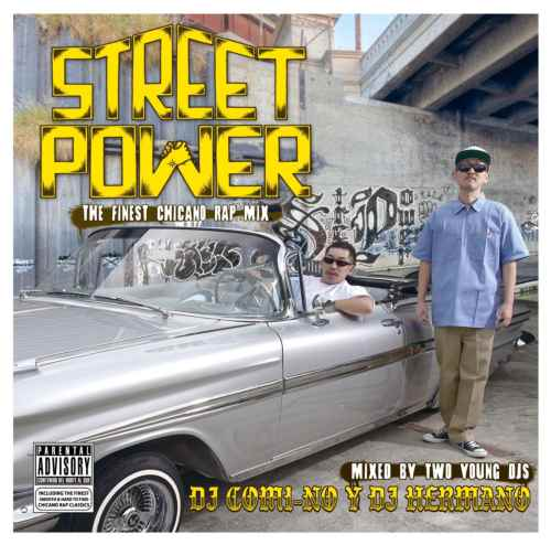 ストリート感満載の力強い作品! 洋楽CD MixCD Street Power / DJ Hermano & DJ Comi-No【M便 1/12】
