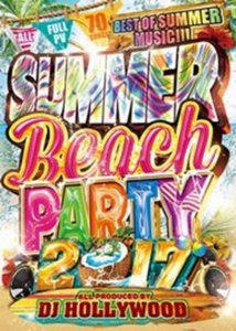 最強の夏仕様パーティーPV集!【洋楽DVD・MixDVD】Summer Beach Party 2017 / DJ Hollywood【M便 6/12】