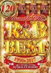 90年代から2017年の最新ヒットまで♪【洋楽DVD・MixDVD】Smash Hits R&B Best 1990-2017 / DJ Hollywood【M便 6/12】