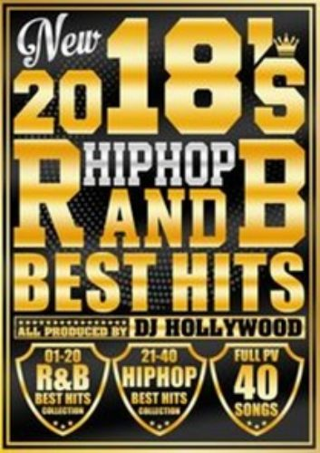 2018年の超超超最新の楽曲のみ!【洋楽DVD・MixDVD】2018's HIPHOP R&B Best Hits / DJ Hollywood【M便 6/12】