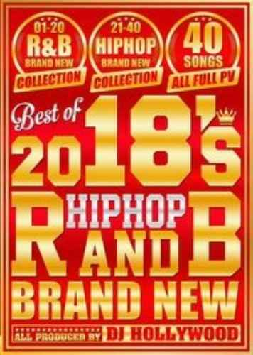 2018 ヒップホップ R&B リタオラ ニーヨBest Of 2018's Hiphop R&B Brand New / DJ Hollywood