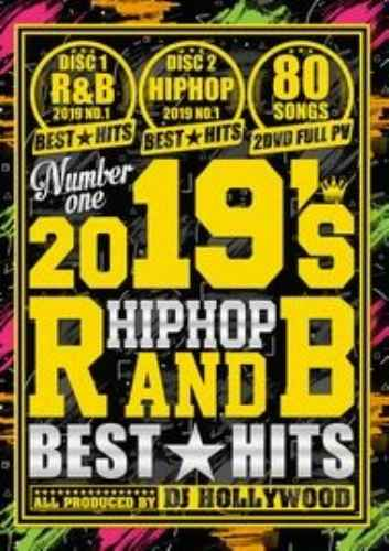 2019 ヒップホップ R&B EDM PV カイゴ アヴィーチーNo.1 2019's HIPHOP R and B Best Hits / DJ Hollywood