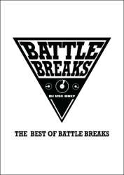 The Best Of Battle Breaks / Honda Recordings【M便 5/12】