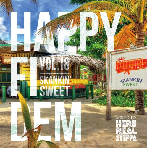 レゲエ・カルチャー・ラバーズHappy Fi Dem Vol.18 -Skankin' Sweet- / Hero Realsteppa
