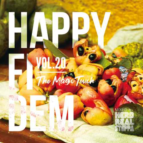 レゲエ ラヴァーズ カルチャーHappy Fi Dem Vol.20 -The Magic Touch- / Hero Realsteppa rep. Human Crest