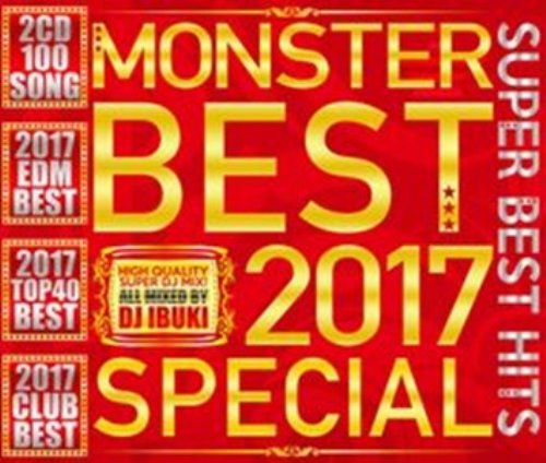2017年のビッグヒットベスト!【洋楽CD・MixCD】Monster Best 2017 Special / DJ Ibuki【M便 2/12】