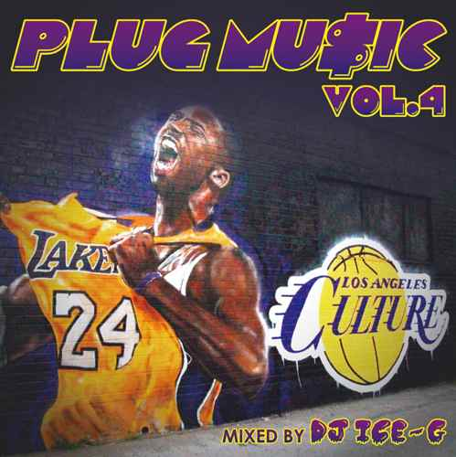 最新 West Coastサウンド!【洋楽CD・MixCD】Plug Music Vol.4 / DJ Ice-G【M便 2/12】